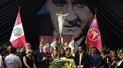 Βρέθηκε επιστολή του αυτόχειρα πρώην προέδρου του Περού