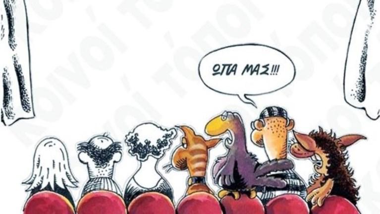 oi-koinwnikoi-oroi-tis-kallitexnikis-mas-limpinto