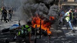 Σοβαρά επεισόδια στη Γαλλία μεταξύ αστυνομίας και κίτρινων γιλέκων