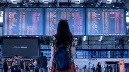 Οι Ελληνες λατρεύουν τα ταξίδια-Αριθμός ρεκόρ για το 2018