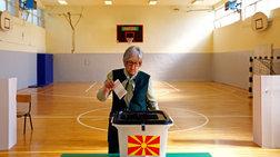 boreia-makedonia-ekleisan-oi-kalpes-me-molis-40-summetoxi