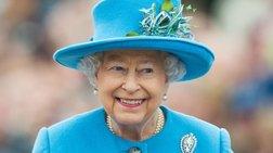 Πώς γιόρτασε τα γενέθλιά της η βασίλισσα Ελισάβετ;