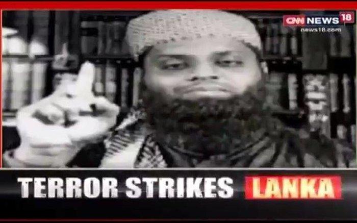 Εξτρεμιστής ιμάμης ο υπεύθυνος του μακελειoύ στη Σρι Λάνκα;