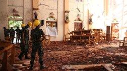 Νέα έκρηξη στη Σρι Λάνκα κοντά στην εκκλησία του Αγ. Αντωνίου
