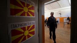 Βόρεια Μακεδονία: Αποτελέσματα του πρώτου γύρου των προεδρικών εκλογών