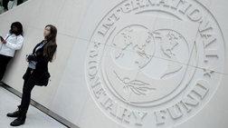 Κατατέθηκε στον ESM το αίτημα για μερική αποπληρωμή του ΔΝΤ