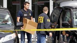 FBI: Ο αρχηγός της UCP σχεδίαζε να δολοφονήσει  Ομπάμα, Χίλαρι & Σόρος