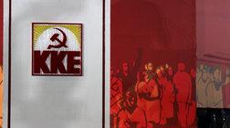 kke-anithikos-o-polakis-kai-o-tsipras-pou-ton-kaluptei