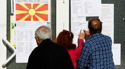 Β.Μακεδονία: Η συμμετοχή στον β΄γύρο θα κρίνει πρόωρες εκλογές