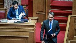 protasi-momfis-se-polaki-apo-nd---tsipras-psifos-empistosunis