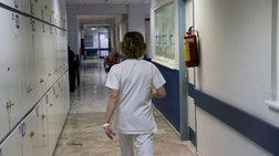 Έρευνα ΙΣΑ: 8 στους 10 πληρώνουν από την τσέπη τους για υπηρεσίες υγείας