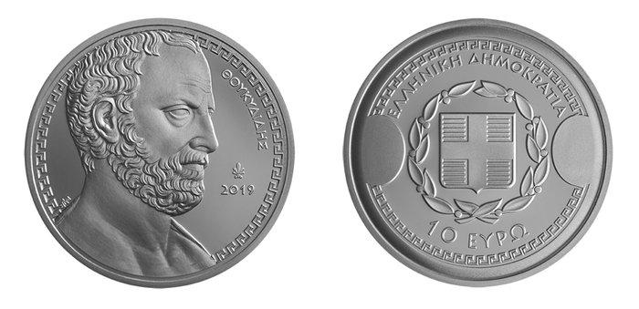 Νομίσματα που αφηγούνται την ιστορία της Ελλάδας