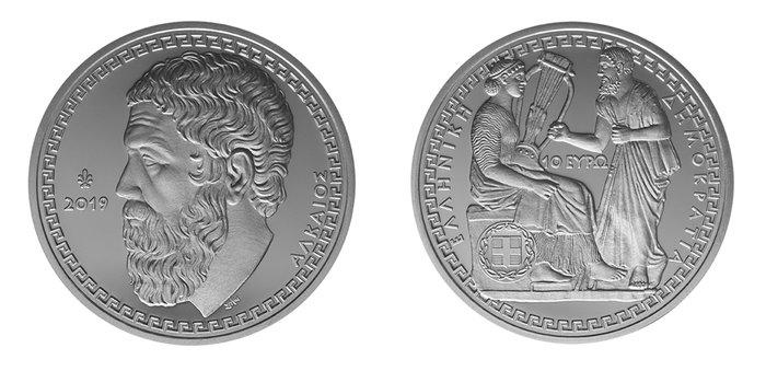 Νομίσματα που αφηγούνται την ιστορία της Ελλάδας - εικόνα 2