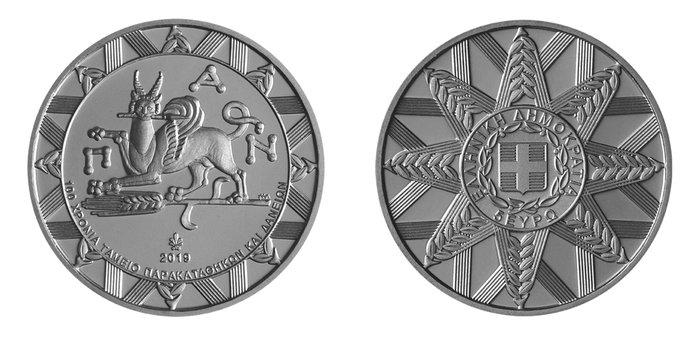 Νομίσματα που αφηγούνται την ιστορία της Ελλάδας - εικόνα 3