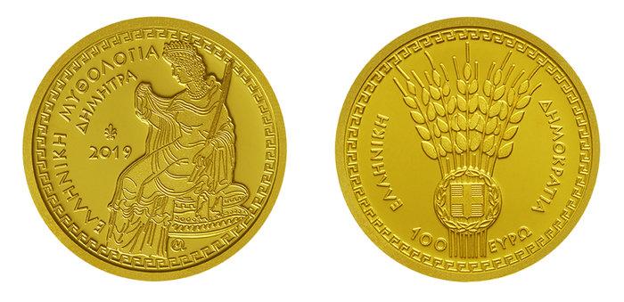 Νομίσματα που αφηγούνται την ιστορία της Ελλάδας - εικόνα 5