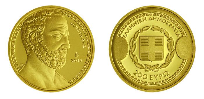 Νομίσματα που αφηγούνται την ιστορία της Ελλάδας - εικόνα 4