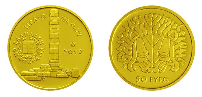 Νομίσματα που αφηγούνται την ιστορία της Ελλάδας - εικόνα 6