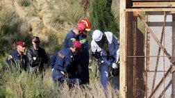 Κύπρος: Άκαρπες οι έρευνες για το πτώμα της 6χρονης