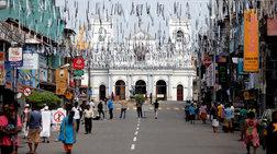 Στους 359 οι νεκροί από το μακελειό στη Σρι Λάνκα