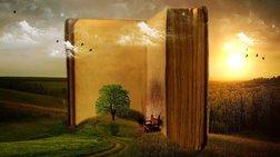 Η Παγκόσμια Πρωτεύουσα Βιβλίου μεταφέρεται στα Αραβικά Εμιράτα