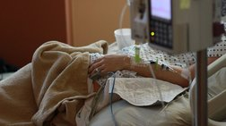 Γυναίκα ξύπνησε από κώμα μετά από 27 χρόνια
