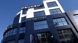 Peugeot Automotivo: Γιορτάζει 30 χρόνια με δώρα στους οδηγούς
