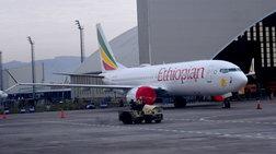 Το κόστος καθήλωσης των 737 ΜΑΧ θα φτάσει το 1 δισ.δολ. για την Boeing