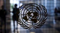 ΟΗΕ-Σ.Αραβία:Καταδίκη για τις «σοκαριστικές» μαζικές εκτελέσεις 37 ανθρώπων