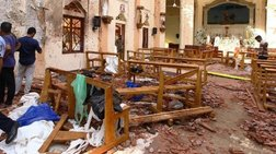 Σρι Λάνκα: Τα παιδιά εύπορης οικογένειας πίσω από τις βομβιστικές επιθέσεις