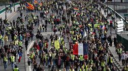 Το 60% των Γάλλων δεν θέλουν τις κινητοποιήσεις των κίτρινων γιλέκων