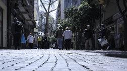 Handelsblatt: Έλληνες, ένας λαός απογοητευμένος μετά την κρίση
