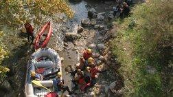 Εντοπίστηκε σώος ο τουρίστας που είχε χαθεί στον Λάδωνα ποταμό