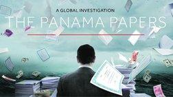 Panama Papers: Ήδη 150 φορολογικές καμπάνες στη Γερμανία