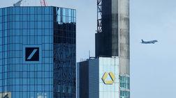 nauagise-i-sugxwneusi-deutsche-bank-kai-commerzbank