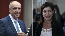 Παραιτήθηκαν από βουλευτές ο Μεϊμαράκης και η Ασημακοπούλου