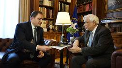 Παυλόπουλος σε Πιτσιλή: Να μην ξεχνάμε τον άνθρωπο