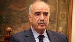 Παραιτήθηκαν από βουλευτές Μεϊμαράκης, Ασημακοπούλου & Μάρκου