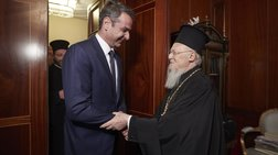 me-ton-oikoumeniko-patriarxi-sunantithike-o-kur-mitsotakis