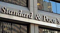 Με το βλέμμα στην ετυμηγορία της Standard and Poor's το ΥΠΟΙΚ