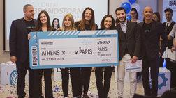 Αυτοί είναι οι Ελληνες νικητές του διαγωνισμού L'Oreal Brandstorm