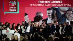 Πώς τα απανωτά «αυτογκόλ» έφεραν νέο εκνευρισμό στον ΣΥΡΙΖΑ