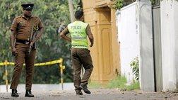 Σρι Λάνκα: Πυρά μεταξύ δυνάμεων ασφαλείας και ομάδας ενόπλων