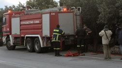 Θεσσαλονίκη: Πυρκαγιά σε διαμέρισμα στην Ξηροκρήνη - Ένας ελαφρά τραυματίας