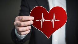 Πώς να προστατεύσετε την καρδιά σας τις ημέρες των εορτών