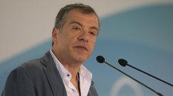 theodwrakis-tsipras---mitsotakis-stinoun-parti-gia-duo