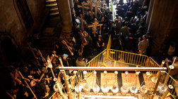 Η τελετή του Αγίου Φωτός στο ναό της Αναστάσεως στα Ιεροσόλυμα [video]