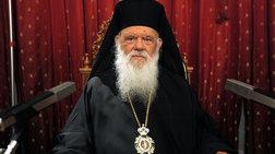 Μήνυμα Ιερώνυμου για «Πραγματικό Πάσχα, εσωτερική Ανάσταση»