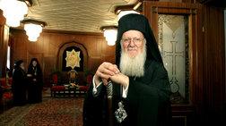 Το μήνυμα του Οικουμενικού Πατριάρχη για το Πάσχα