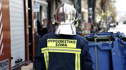 Θεσσαλονίκη: Φωτιά σε διαμέρισμα, απεγκλωβισμός 14χρονου
