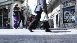 Ντάρβας: Οι φόροι είναι πολύ υψηλοί στην Ελλάδα